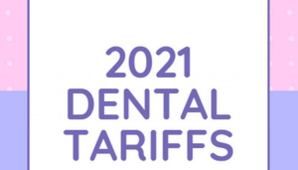 2021-DTP-SideBarBanner02